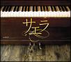 うた~by 60 sixty BOX(ブルーレイディスク付)(DVD付)