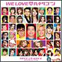 WE LOVE・ヘキサゴン2010 Standard Edition(DVD付)