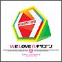 WE LOVE・ヘキサゴン2010