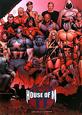 X-MEN アベンジャーズ:ハウス・オブ・M