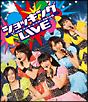 ℃-ute コンサートツアー2010春〜ショッキングLIVE〜