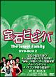 宝石ビビンバ DVD-BOX 2