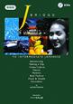 J BRIDGE<新装第2版> CD2枚付 TO INTERMEDIATE JAPANESE