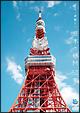 ~ACC 50周年企画DVDシリーズ~ もう一度観たい 日本のCM 50年