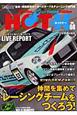 HOT-K 仲間を集めてレーシングチームをつくろう! 軽自動車モータースポーツ&チューニング専門誌(8)