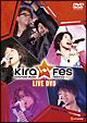 Kiramune Music Festival 2010 Live DVD