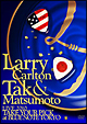 "Larry Carlton & Tak Matsumoto LIVE 2010""TAKE YOUR PICK""at BLUE NOTE TOKYO"