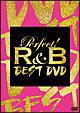 パーフェクト!R&B-BEST DVD-