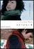 コトバのない冬[DABA-0739][DVD]