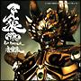 牙狼<GARO> ~RED REQUIEM~ オリジナルサウンドトラック