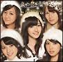 会いたいロンリークリスマス(B)(DVD付)