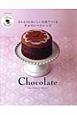 ほんとうにおいしい生地でつくる チョコレートレシピ25 1day sweets