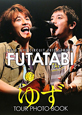 FUTATABI TOUR PHOTO BOOK YUZU LIVE CIRCUIT 2010 SUMMER