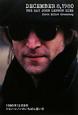1980年12月8日 ジョン・レノンのいちばん長い日