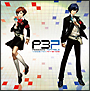 PERSONA 3 PORTABLE Voice Mix Arrange