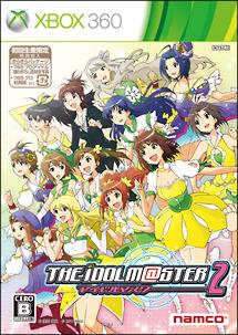アイドルマスター 2 初回生産限定(WonderGOO×TSUTAYAオリジナル特典付)