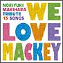 We Love Mackey