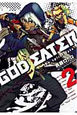 GOD EATER-the spiral fate- (2)