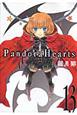Pandora Hearts (13)