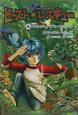 ビースト☆レスキュー 幻のジャングル・ビースト (4)