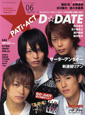 PATi★ACT Music&Act Entertainment M(6)