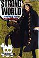 ONE PIECE FILM STRONG WORLD(下) アニメコミックス