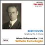 ベートーヴェン:交響曲 第3番 変ホ長調 作品55「英雄」