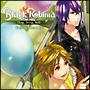 Black Robinia ドラマCD
