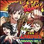 恋戦隊LOVE&PEACE ドラマCD(1)
