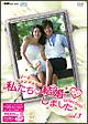 """""""リーダー・ヒョンジュンの""""私たち結婚しました-コレクション-vol.3 ~カットシーン集~"""
