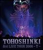 Blu-ray Disc「東方神起 3rd LIVE TOUR 2008 ~T~」