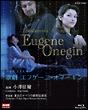 NHKクラシカル 小澤征爾指揮 チャイコフスキー 歌劇「エフゲーニ・オネーギン」