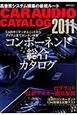 CAR AUDIO CATALOG 2011 CARオーディオ&ナビ最新カタログ
