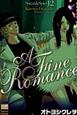 A Fine Romance Sugar&Spice12