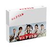獣医ドリトル DVD-BOX