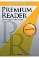 PREMIUM READER Elementary 英語リーディングとの出会い 初級編