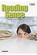 Reading Sense 大学英文法と読解の基本演習