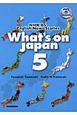 What's on Japan NHK BS English News Stories DVD付 DVDで学ぶNHK衛星放送 日本を発信する(5)