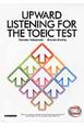 UPWARD LISTENING FOR THE TOEIC TEST CD付 TOEICテスト・リスニング集中演習