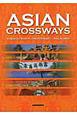 ASIAN CROSSWAYS アジアの光と風
