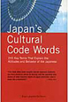Japan's cultural code words 233 Key Terms That Explai