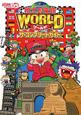桃太郎電鉄WORLD ザ・コンプリートガイド