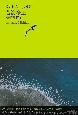 苦海浄土 池澤夏樹=個人編集 世界文学全集3-4