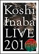 Koshi Inaba LIVE 2010 ~enII~