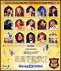 ネオロマンス・フェスタ 金色のコルダ星奏学院祭2 BLU-RAY DX EDITION