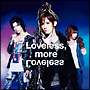 Loveless, more Loveless(DVD付)