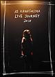 Ai Kawashima Live Journey 2010