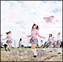 桜の木になろう(B)(DVD付)