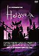 """LIVE ENTERTAINMENT TOUR""""Heaven"""""""