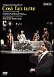 モーツァルト:歌劇≪コジ・ファン・トゥッテ≫ ザルツブルク音楽祭1983年